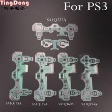 TingDong 20Pcs For PS3 Controller Dualshock 3 SA1Q135A 160A 159A 194A Vibration Conductive Film Controller Ribbon Circuit Board