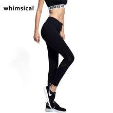 Whimsical Women Running Tights Women Yoga Sports Leggings For Women Sports Tight Mesh Yoga Leggings Comprehension Yoga Pants