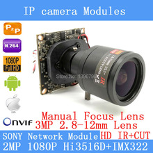 1 / 2.8 HI3516D + SONY IMX322 HD 1080P IP Camera Manual Zoom 2.8-12mm lens 2MP IP Camera Module Board IR cut Onvif
