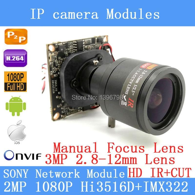 PU'Aimetis 1/2. 8 HI3516C + SONY IMX322 HD 1080 P Onvif IP caméra Zoom manuel 2.8-12mm objectif 2MP IP caméra Module carte IR cut