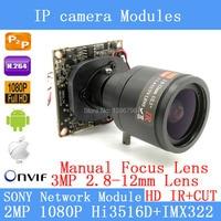 1 2 8 HI3516D SONY IMX322 HD 1080P IP Camera Manual Zoom 2 8 12mm Lens