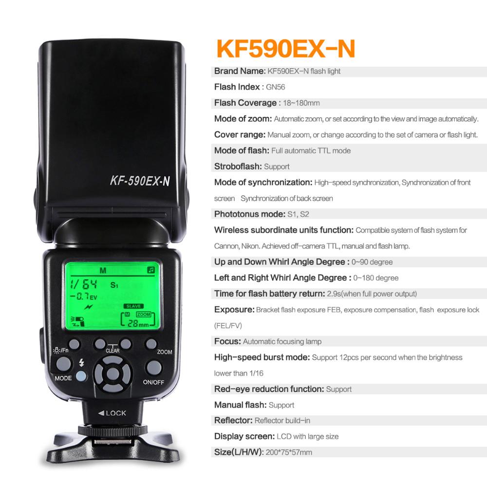 NEW-KF22002 (2)