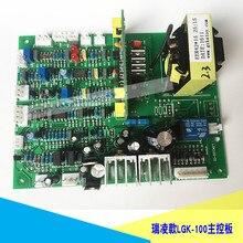 Панель управления инверторной резки LGK/80/100/120 основная панель управления плазменной резки аксессуары для печатной платы