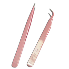 SWEET TREND 2Pcs/Lot New Arrival Eyelash Extension Clips Straight & Curved Nipper Pointed Clip Nail Art Accessory Tools LAe311