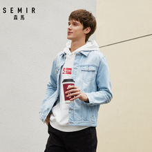 Semir Denim Jas Heren Jas Donkerblauw Casual Tieners Denim Jasje Katoen Turn-Down Kraag Lange Mouw Denim Bomber jassen Man(China)