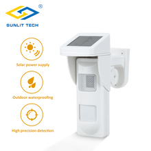 Wireless Outdoor Solar Siren Sensor Alarm PIR Motion Sensor Pet Immunity IP-65 Waterproof Detector with 2pcs Remote Keyfobs