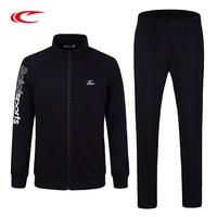SAIQI Winter Autumn Men Outdoor Running Jacket Suits Cycling Suits Male Long Sleeve Jacket Pants Men