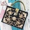 Luxury High Quality Diamond Carved Hollow Lock Retro Fashion Design Mini Flap Women S Handbag Shoulder