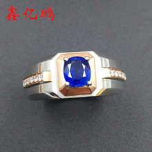 Natural sapphire ring ring The royal blue color bright fire 18 k Jin Caibao jewelry withCZdiamond 1.14carat