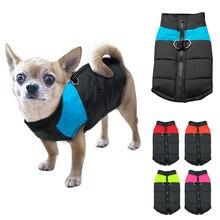 Puppy собаки средний собак pet маленький зимняя теплая куртка жилет большой