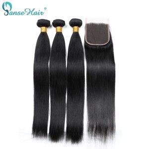 Image 4 - Panse Saç Düz Brezilyalı İnsan Saç Dokuma 4 Demetleri Lot Başına İnsan Saç kapatma ile Özelleştirilmiş 8 28 Inç olmayan Remy Saç