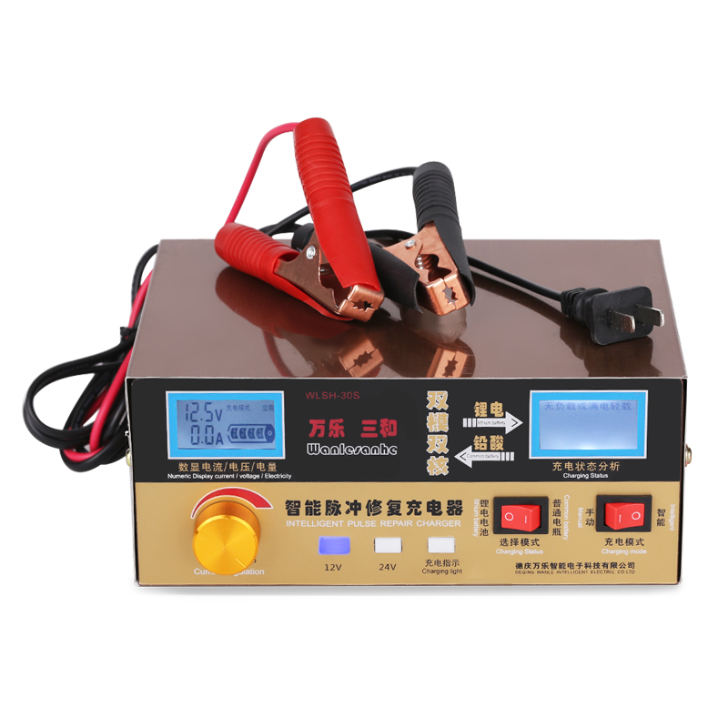 Hot Sale 12V 24V 6-400AH Car Battery Charger 110V-250V 12A 18A For Lead-Acid Lithium Scooter Motor Auto Batterie Power Charge