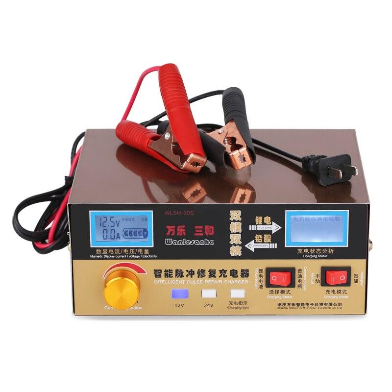 Offre spéciale 12 V 24 V 6-400AH voiture chargeur de Batterie 110 V-250 V 12A 18A pour plomb-acide Lithium Scooter moteur Auto Batterie Charge d'alimentation