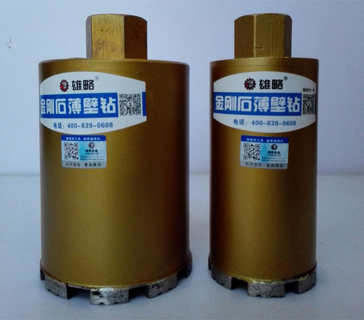 127mm Diamond Drill Bit 127*180mm Water Diamond Core Bit Use For Drilling Concrete Wall. Length: 180mm. Thread: M22
