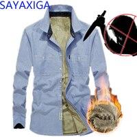 Самозащита тактические спецназ снаряжение анти нож Резные рубашки устойчивые к проколу мужская с длинным рукавом рубашка Светоотражающая