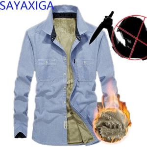 Image 1 - Self Defense Tactical SWAT Gear Anti Cut Knife Cut Resistant Shirts Anti Stab Proof long Sleeves Men Shirt Security Clothing