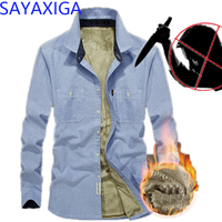 Self Defense Tactical SWAT Gear Anti Cut Knife Cut Resistant Shirts Anti Stab Proof long Sleeves Men Shirt Security Clothing
