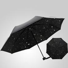 Freies verschiffen hochwertige Sterne Himmel Dach Falten Frauen Männer Regen sonnenschirm Sonnenschirm Neuheit Regenschirm Sternzeichen Regenschirme