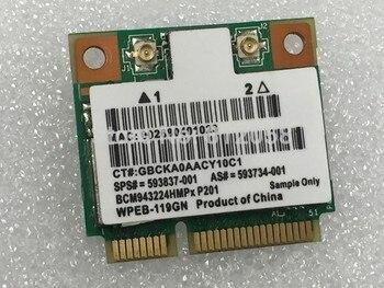 Broadcom BCM43224 Drivers for Windows