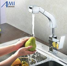 Твердый Латунный Кран Chrome Polished Кухня Бассейна Раковина Pull Out С Spray Смесителем Великой