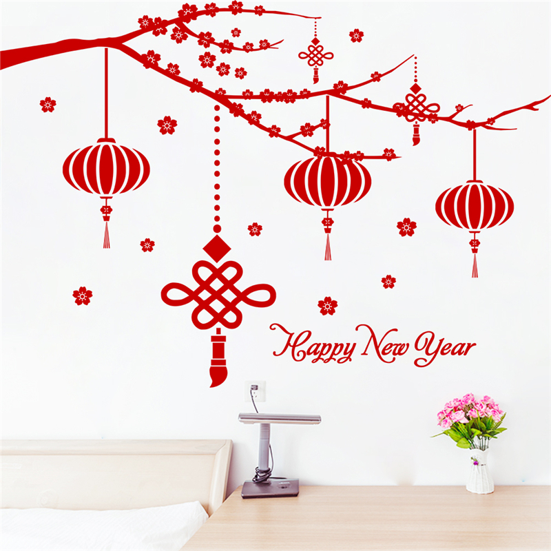 creative plum flower lantern chinese knot wall stickers ...