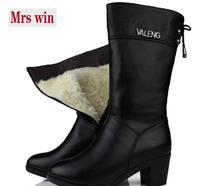 2017 New Fashion Women Shoes Winter Boots Genuine Leather Boots With High Heels Inside Wool In