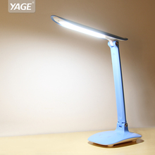 YAGE Desk Lamp Led Table Book Light for Reading / Office Study Work Non-Limit Brightness Touch On Off