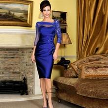 Синие платья для матери невесты, платья-футляры с рукавами 3/4, кружевные, расшитые бисером, короткие свадебные платья, платья для матери на свадьбу