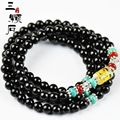 6mm Tibetan Buddhism 108 Black jade Prayer Bead Mantra Mala Necklace