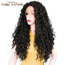 """Я парик AISI ВОЛОС 26 """"Довга кучерява чорна синтетична мережива фронтова перука з дитячими волоссям афроамериканські плетені парики для жінок"""
