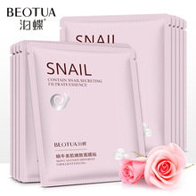 Snail beauty collagen real face masks oil-control anti age korean essence facial mask moisturizing whitening skin care