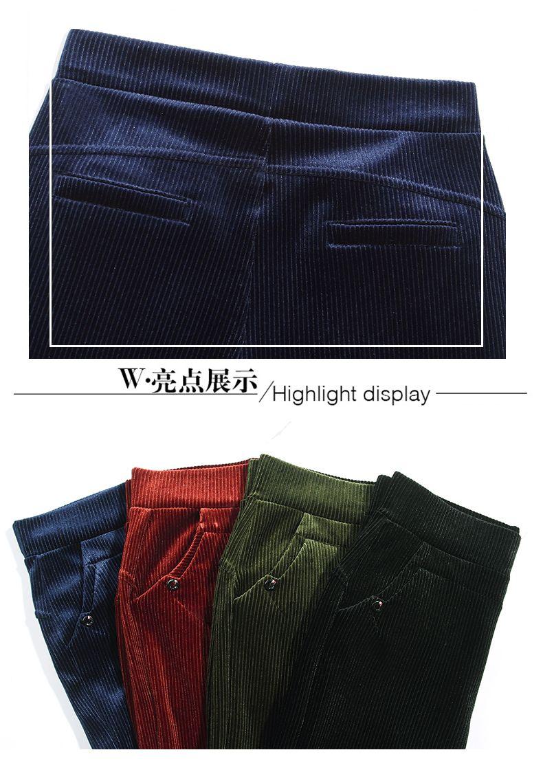 Women Elegant Striped Velvet Pants Slim Fit Corduroy Trousers Woman Red Green Black Blue Pant Bottoming Trouser Lady (5)