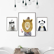 HAOCHU Nordic Canvas Print Cartoon Decorative Painting Poster Cute Animal Home Childrens Bedroom Living Room Mural Wall Artwork