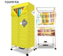 TIJUMP TJ-GYJ900 15KG BIG double dryers Electric clothes dryer drying machine household closet Cloth cover yellow cloth wardrobe