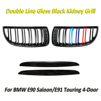 1 Pair Dual Line Slat Kidney Grille Grill For BMW E90 Saloon/E91 Touring 4 Door 2004 2005 2006 2007 M Color Gloss Black