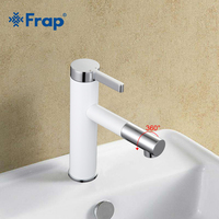 Frap New Arrival White Spray Painting Basin Taps Bathrooms Crane Torneira With Aerator 360 Free Rotating