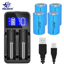 Melasta – batterie Lithium-ion 16340 RCR123A CR123A 3.7V 700mAh, rechargeable, avec 2 emplacements pour chargeur LCD intelligent, pour appareils photo de la série Arlo