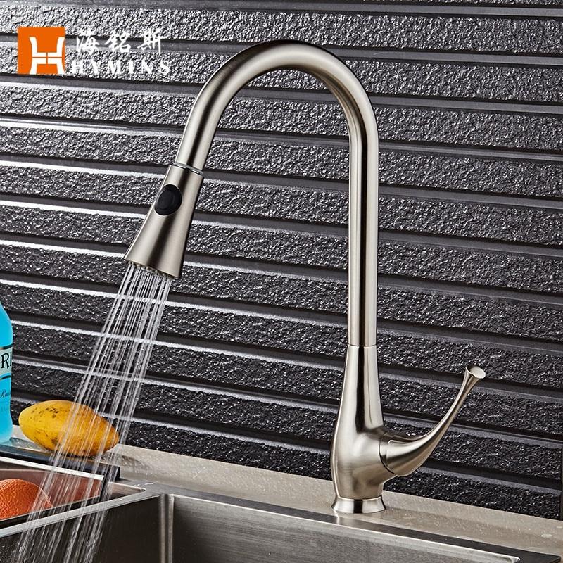 Здесь продается  kitchen pull faucet drawing hot and cold faucet flume wash vegetable pots with flower sprinkler  Строительство и Недвижимость