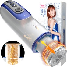Full Automatic Thrusting Piston Male Masturbator Retractable Voice Interaction Electric Machine Blowjob Sucking Sex Toys for Men