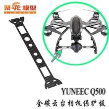100% En Fiber De Carbone Caméra Cardan Garde Protecteur Plaque pour YUNEEC Q500 RC Quadcopter Accessoires