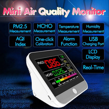PM2.5 Detector HCHO TVOC Formaldehyde Gas Analyzer Thermometer Hygrometer Temperature Humidity Meter Air Quality Monitor