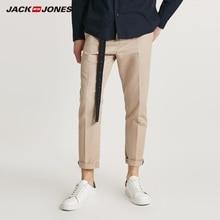Jack Jones Men's Spring & Summer  Cotton-Linen Loose Pants E 218314572 e stanley jones mastery