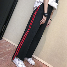 Fashion HARAJUKU brief solid color of sidepiece color block stripe asymmetrical red loose bf flash midsweet jeans