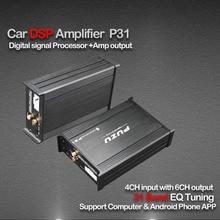 PUZU P31S процессор сигнала автомобиля усилители домашние 4ch до 6CH поддержка computer31 тюнинг диапазона android app Car DSP аудио