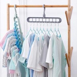 السحر متعددة ميناء دعم دائرة شماعات ملابس الملابس تجفيف رف متعددة الوظائف شماعات بلاستيكية المنزل تخزين الشماعات
