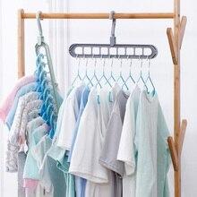 Magic Multi รองรับพอร์ตวงกลมแขวนเสื้อผ้าเสื้อผ้า Drying Rack Multifunction ไม้แขวนเสื้อพลาสติกบ้านเก็บแขวน