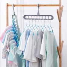 Inverno adulto criança magia multi-port suporte círculo cabide de roupas rack de secagem multifuncional plástico cabides de armazenamento em casa