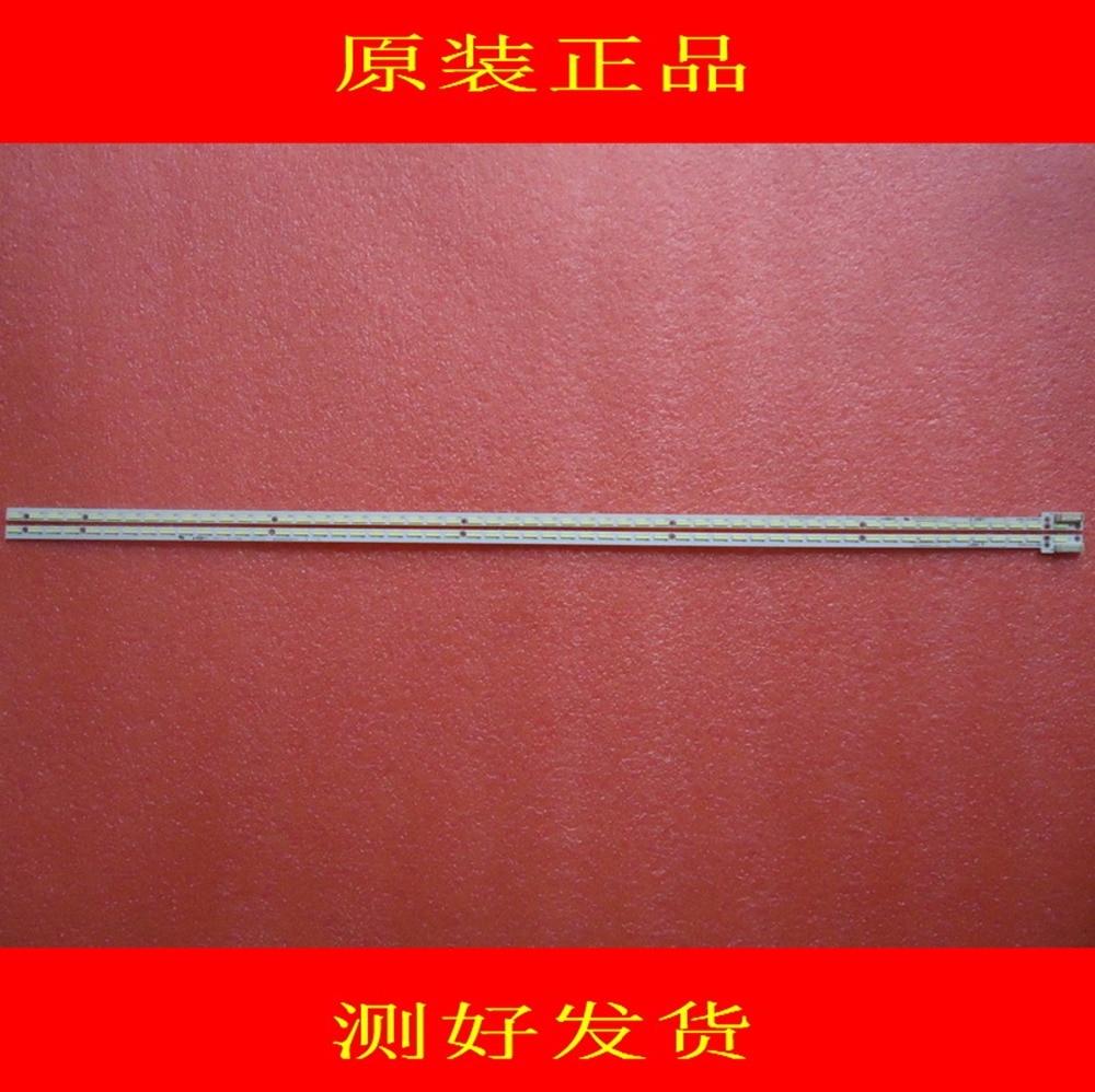 10piece/lo 550mm Led Backlight Lamp Strip 56leds For V500dk1-ks2-trem02 E117098 50 Inch Tv Lcd Monitor High Light Commercial Lighting Stage Lighting Effect