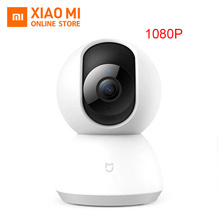 2018 Up to date model Unique Xiaomi Mijia 1080P HD Good Digital camera PTZ model Infrared Night time Imaginative and prescient Two-way Voice H.265 Coding