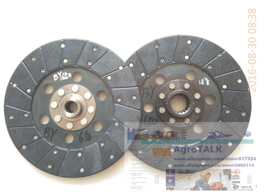 Benye tractor BY650 BY654, the set of main and PTO clutch disc цена